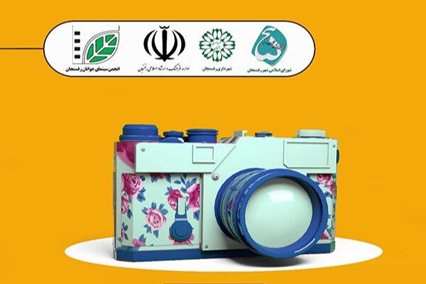 آغاز بهکار رسمی سومین جشنواره «از چشم دختران ببینیم» در رفسنجان