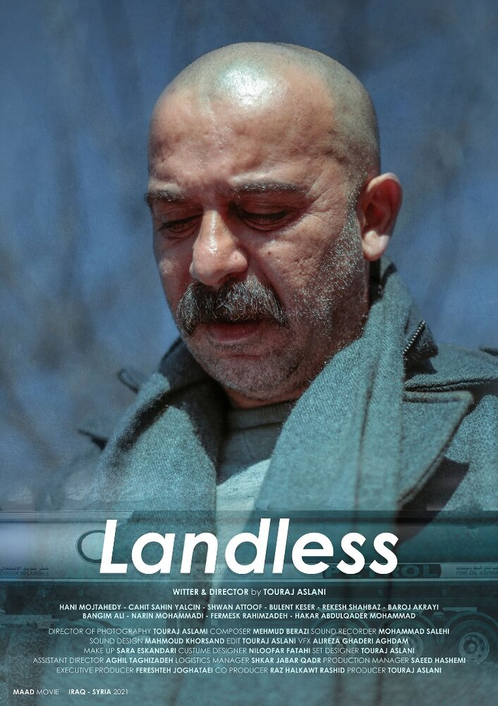 Landless to be displayed in Iraqi Kurdistan