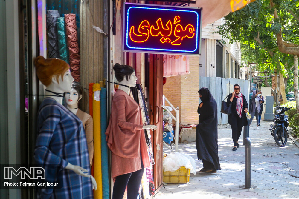محله دردشت اصفهان