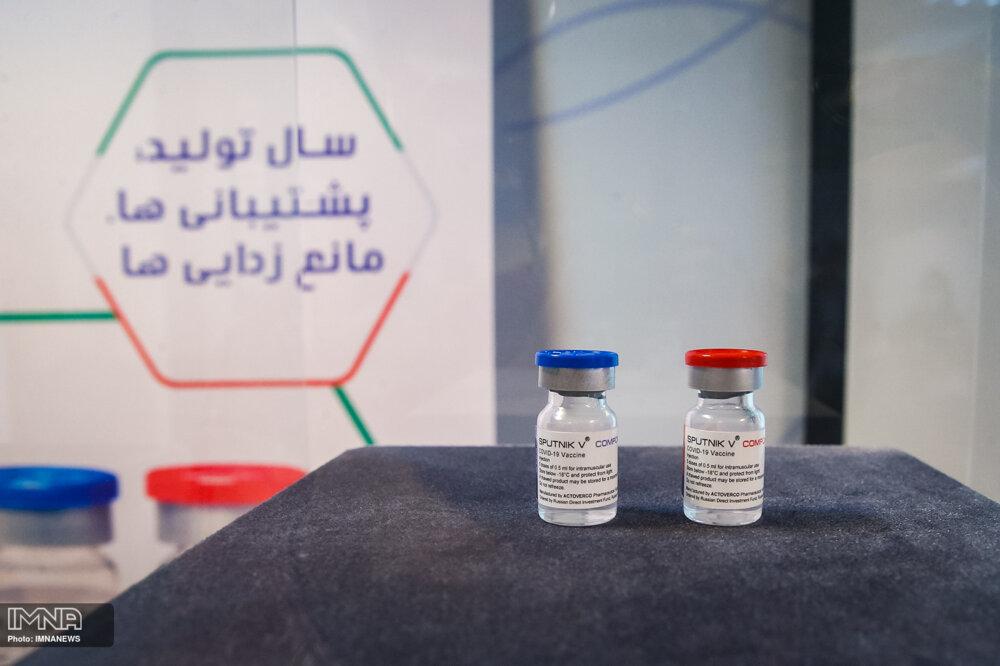 ورود ۵۰۰ هزار دوز دیگر واکسن کرونا به کشور ایران