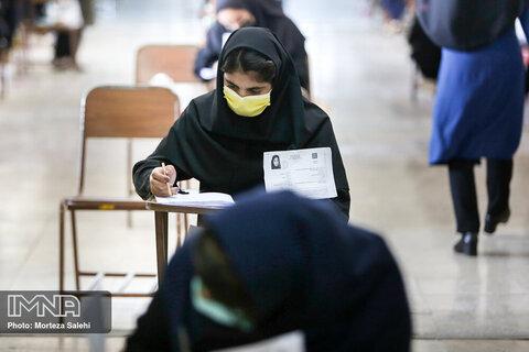 پردرآمدترین رشتههای شاخه ریاضی و فیزیک در ایران
