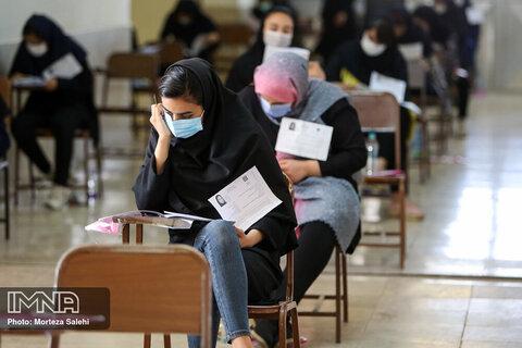 بهترین دانشگاههای ایران در رشته گرافیک