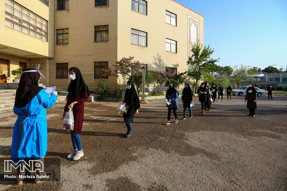 جدیدترین اخبار و شرایط حضوری شدن دانشگاهها اعلام شد