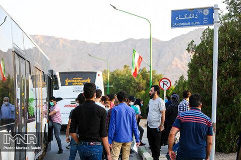 نکور سراسری ۱۴۰۰_ دانشگاه صنعتی اصفهان
