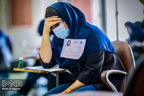 پردرآمدترین رشتههای شاخه علوم انسانی در ایران کدام است؟