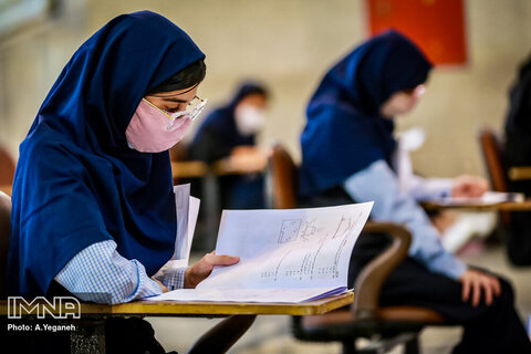 مصوبه کنکوری شورای عالی انقلاب فرهنگی به وزارت آموزش و پرورش ابلاغ شد