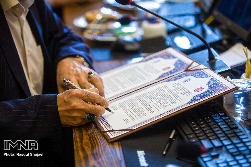 Isfahan, Samarkand inked sister city agreement