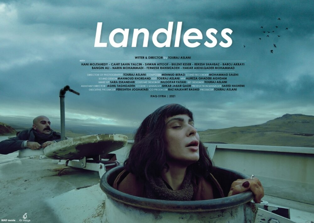"Trailer of ""Landless"" film by Touraj Aslani unveiled"