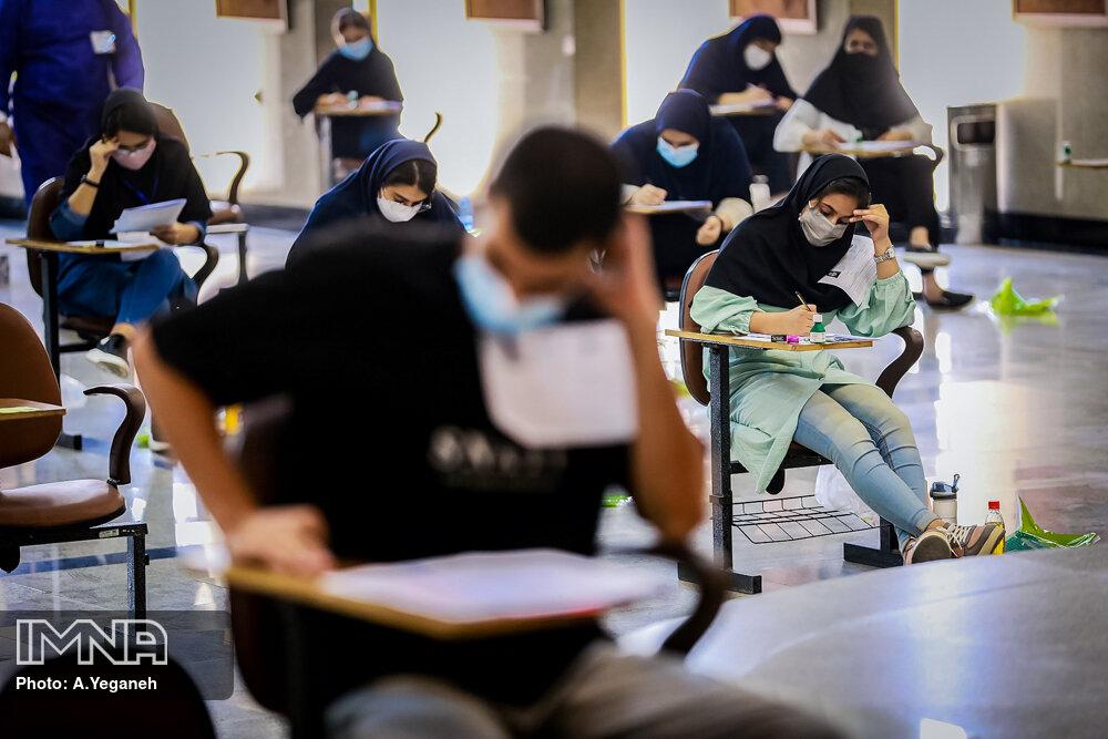 حضور بیش از ۱۲ هزار داوطلب در حوزه امتحانی دانشگاه صنعتی اصفهان
