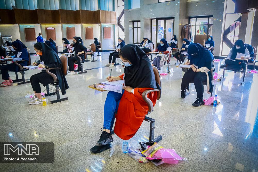 نتایج نهایی آزمون سراسری هفته آخر شهریور اعلام میشود