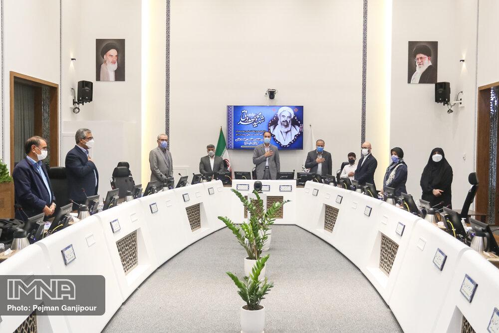 یکصد و هفتاد و هفتمین جلسه علنی شورا