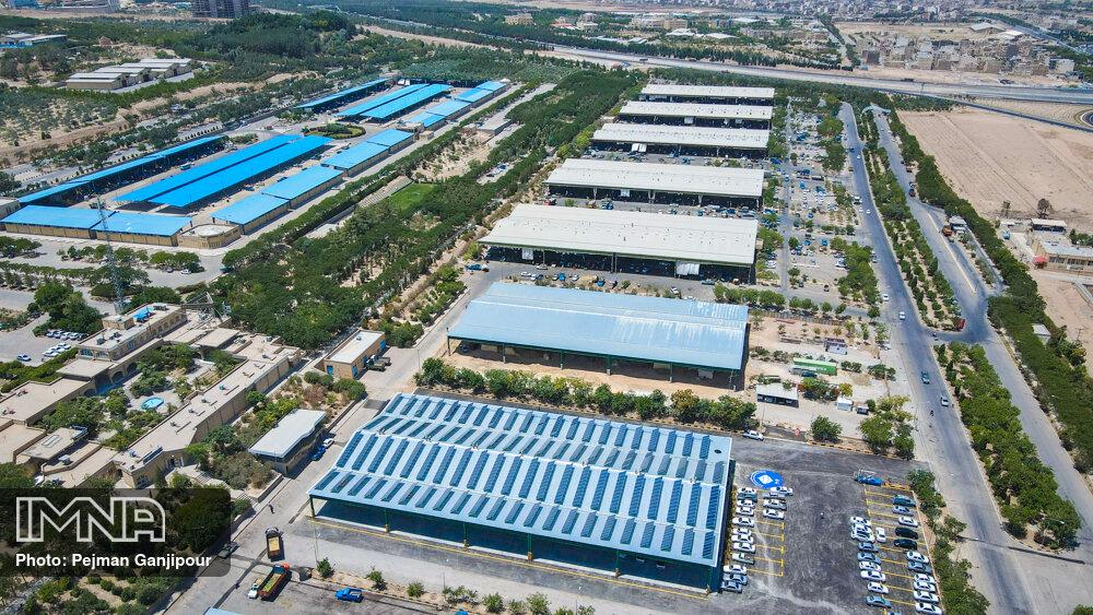 راه اندازی نیروگاه خورشیدی در میدان میوه و ترهبار اصفهان