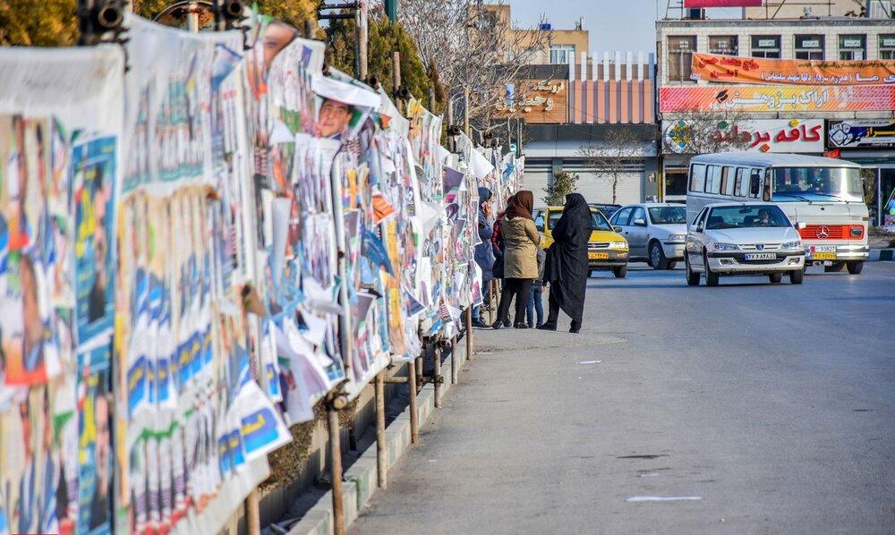 اراک در محاصره تبلیغات کاغذی
