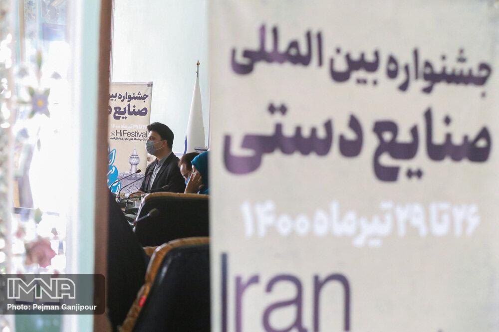 نشست جشنواره بین المللی صنایع دستی