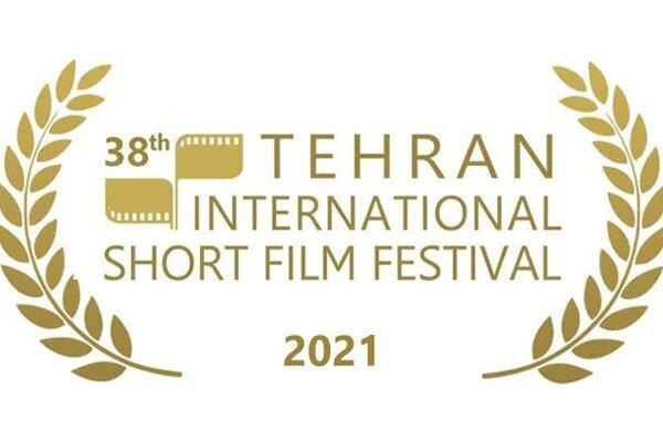 Tehran International Short Film Festival Joins Academy Award® qualifying fests