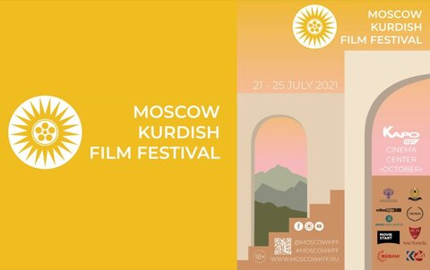Moscow Kurdish Film Festival to be started on July 21