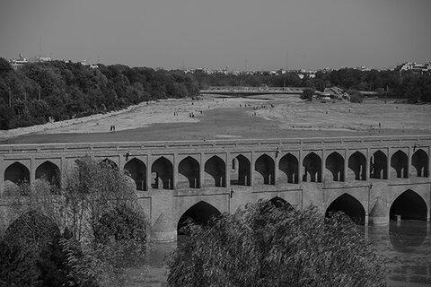 زاینده رود در اصفهان جاری شد
