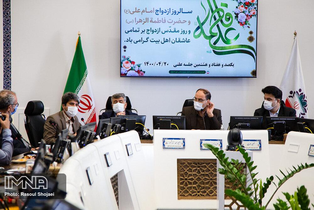 تخصیص کد پستی هنگام صدور پروانه در اصفهان