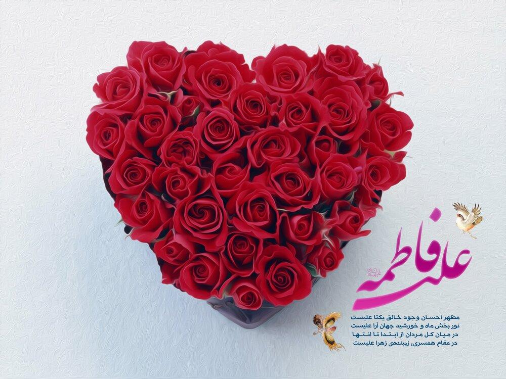 اس ام اس تبریک ازدواج حضرت علی (ع) و حضرت فاطمه زهرا(س) ۱۴۰۰ + عکس و متن روز و هفته ازدواج