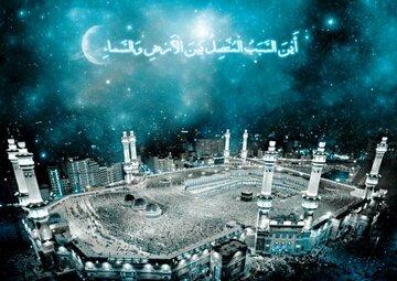 اعمال و آداب روز و شب اول ذی الحجه + نماز حضرت فاطمه زهرا(س) در یکم ماه