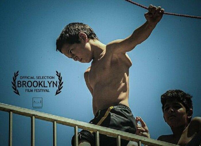 «منبع» از جشنواره بروکلین جایزه گرفت