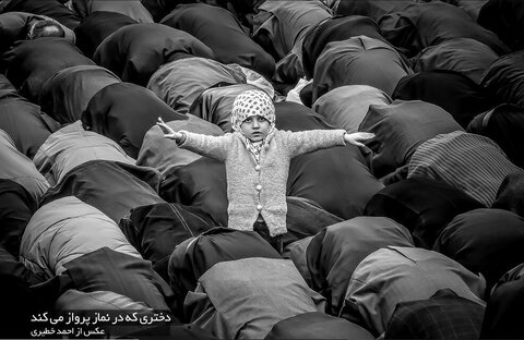 """""""Girl Flies in Prayer"""" wins FIAP Gold Medal at Vernon-Normandy photo exhibit"""