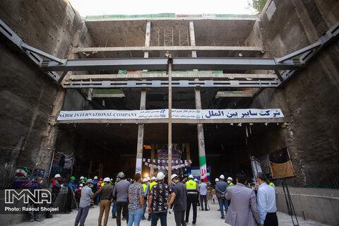 ورود TBM خط دو متروی اصفهان به ایستگاه لاله