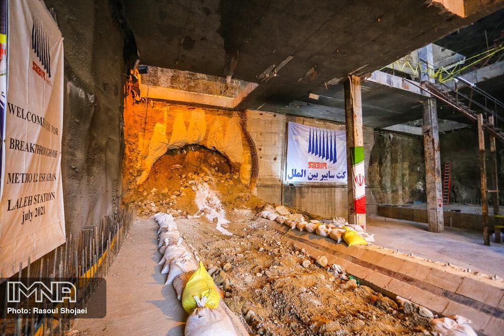 آخرین جزئیات احداث خط ۲ مترو اصفهان