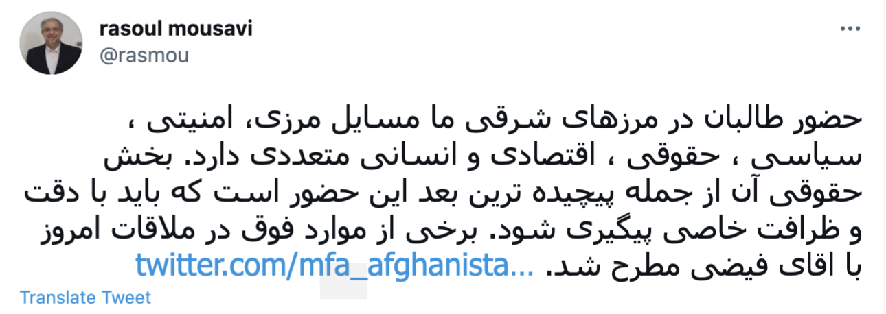 رایزنی موسوی با دیپلمات ارشد افغانستانی درباره طالبان
