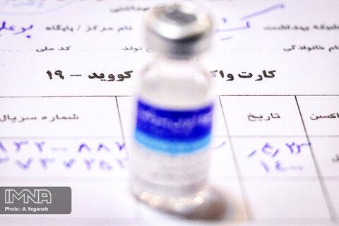 پیگیری برای ثبت شناسه، کد واکسن و مشخصات گیرندگان در سامانه