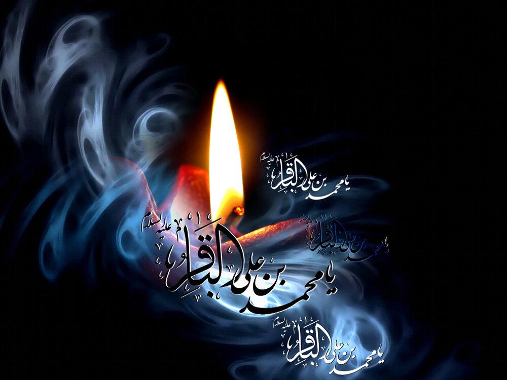 اس ام اس شهادت امام محمد باقر (ع) ۱۴۰۰ + عکس و پیامک شهادت باقرالعلوم (ع)
