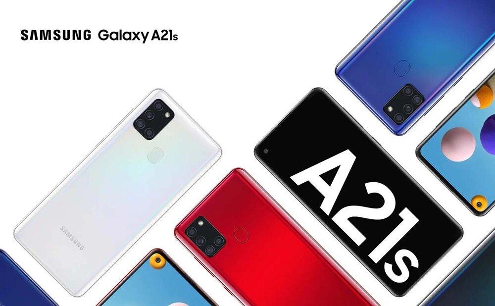 مشخصات گوشی سامسونگ A21s+ قیمت