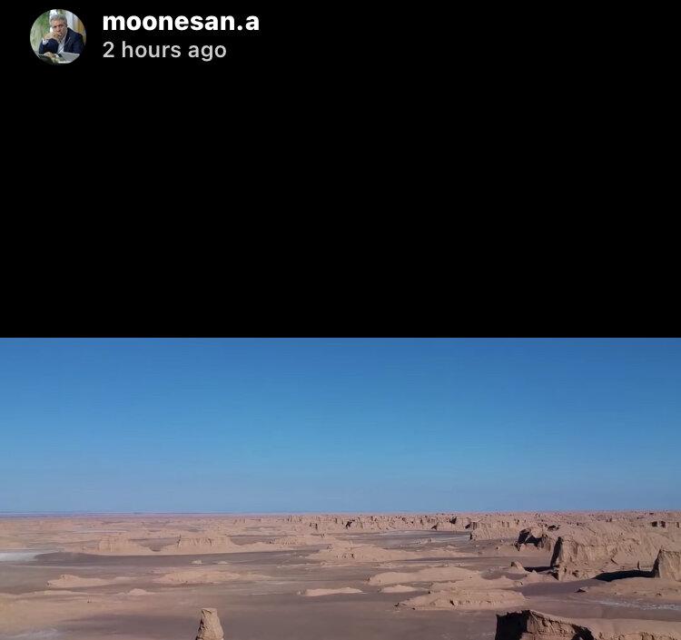 روایت وزیر میراث فرهنگی از جاذبه های گردشگری بیابان لوت