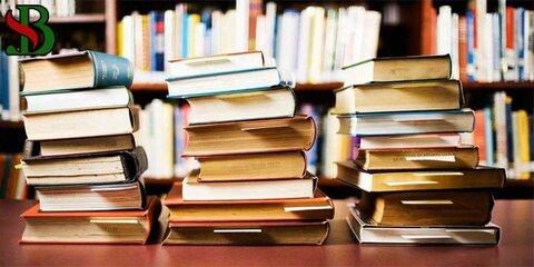 بیش از ۳۴ هزار کتاب فهرست نویسی شد