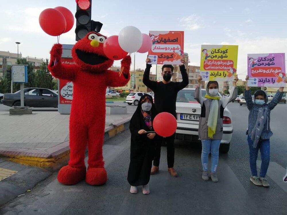 """اجرای مانور خیابانی"""" شهری برای کودکان"""" در اصفهان"""