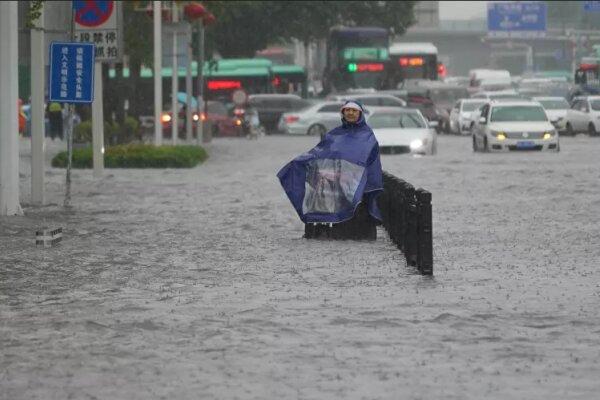 خسارات جانی و مالی فروریختگی سد در چین/ دستکم ۱۲ تن کشته شدند