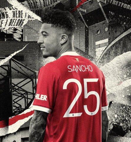 سانچو در تیم جدیدش معارفه شد!