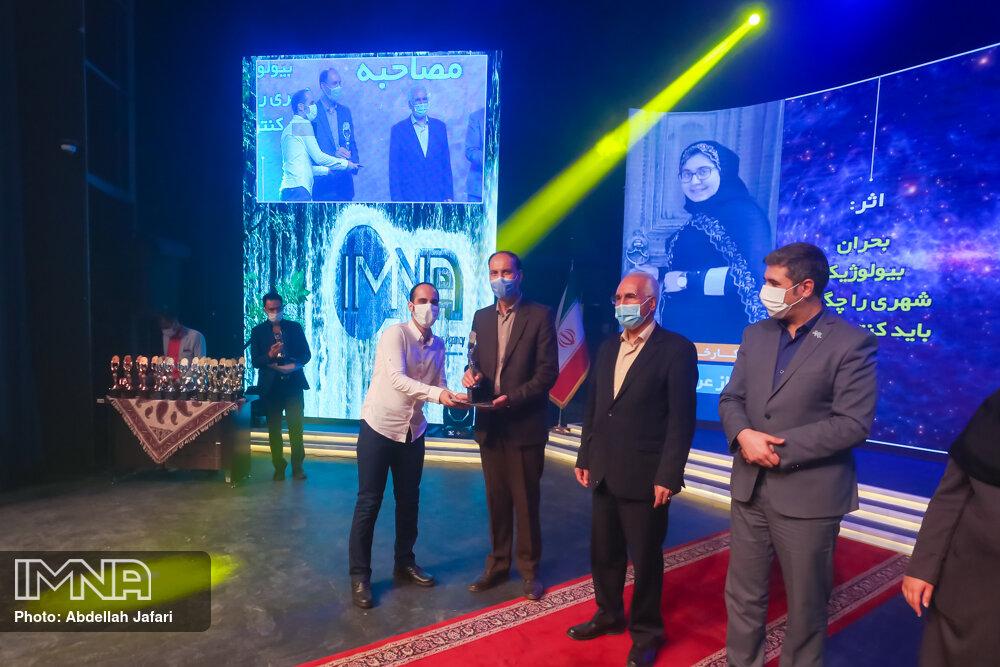 برگزیدگان جشنواره خبری ایمنا معرفی شدند