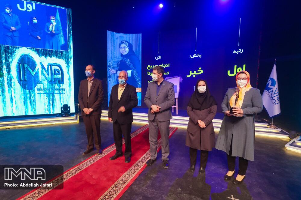 اختتامیه جشنواره خبری خبرگزاری ایمنا