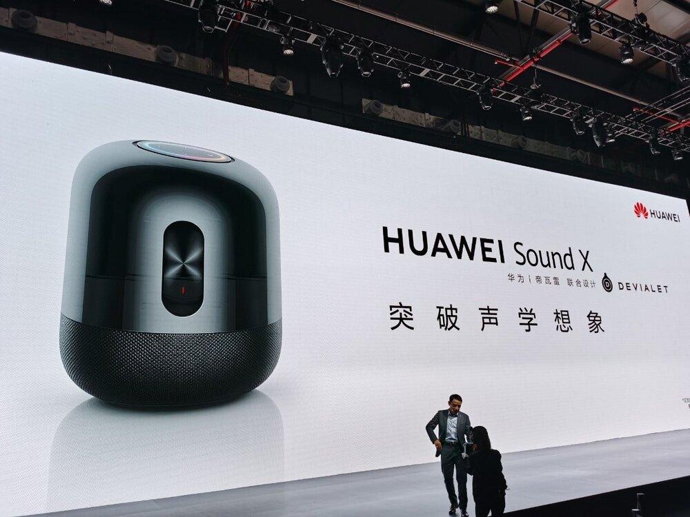 بلندگوی هوشمند جدید هواوی Sound X چه زمانی عرضه میشود؟
