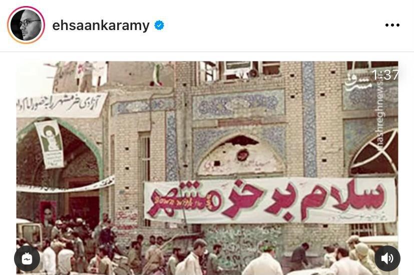 احسان کرمی و انتشار نماهنگی برای خوزستان