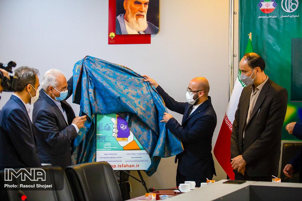 «جهان نما» گام دموکراتیک شهرداری اصفهان