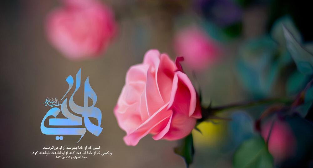 اس ام اس ولادت امام هادی (ع) ۱۴۰۰ + متن جدید، عکس و پیام تولد امام علی النقی (ع)