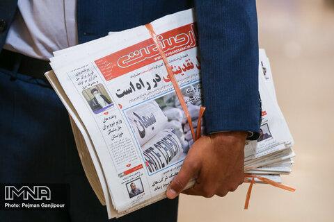 مجتمع مطبوعاتی به مامن رسانههای اصفهان تبدیل شده است