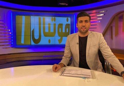 شکایت از مجری شبکه ورزش بعد از حمل اسلحه در فوتبال+ عکس