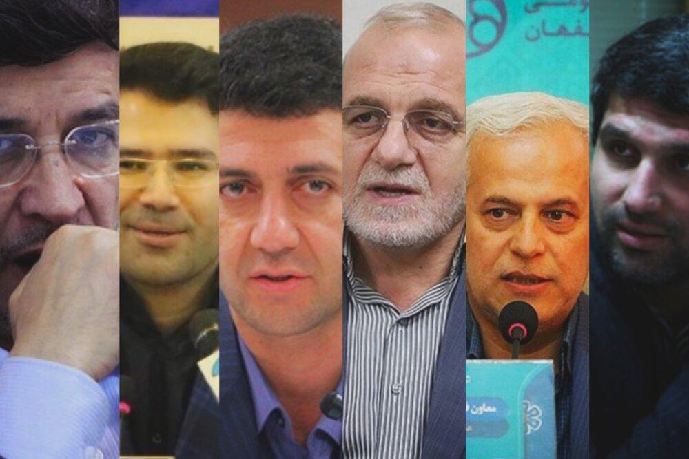 چهرههای در سایه یا گزینههای روی میز؛ شهردار آینده اصفهان کیست؟