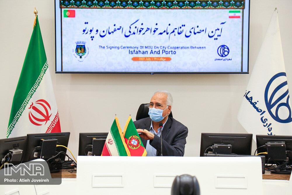 شهردار اصفهان: استارتاپها عامل تعامل اصفهان و پورتو هستند