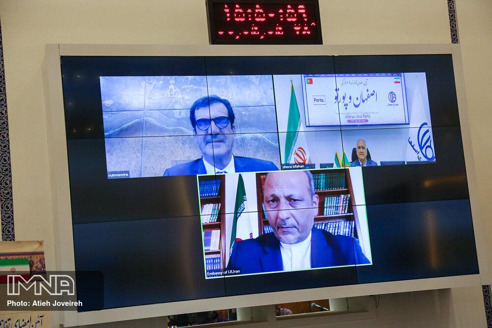 اصفهان با پرتغال رابطهای ۵۰۰ ساله دارد