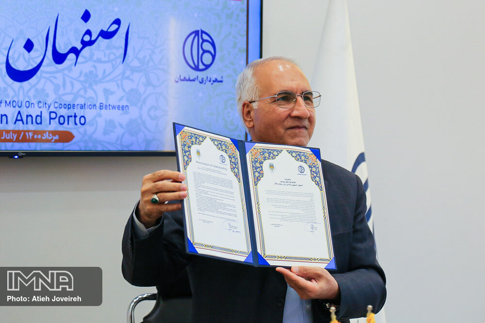 Isfahan, Porto officially become sister cities