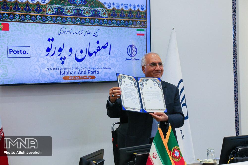 پانزدهمین خواهرخوانده اصفهان